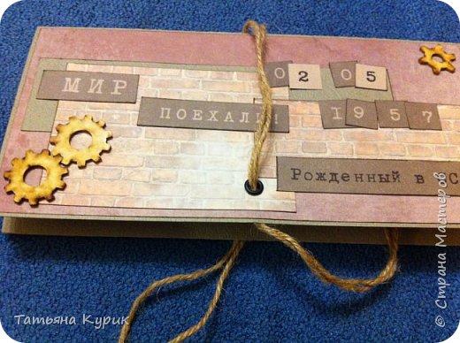 новые открытки и конверты фото 2