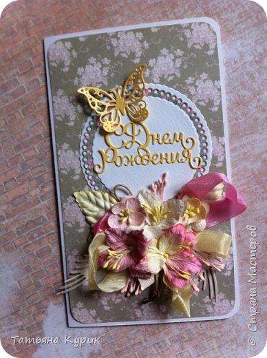 новые открытки и конверты фото 1