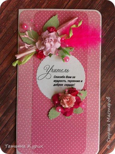 открытки для учителей и воспитателей фото 7