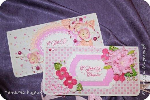 новые открытки и конверты фото 5