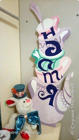 Неделя подготовки и Вуа-ля! Декор для фотоссесии из сказки Алиса в Стране чудес! фото 2