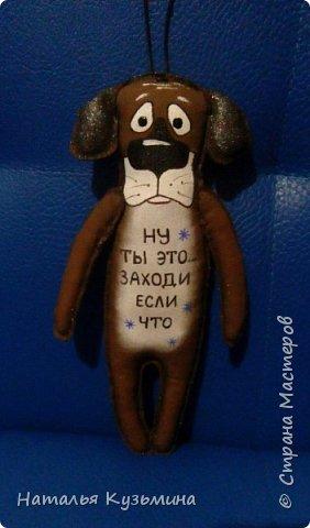 Пёс, добавила выкройку. фото 2