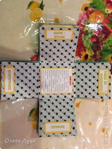 """Участвуем с сыном в конкурсе """"Подарок призывнику"""". Сделали дембельскую коробку, внутри два разворота. Сверху коробка оклеена тканью. фото 2"""