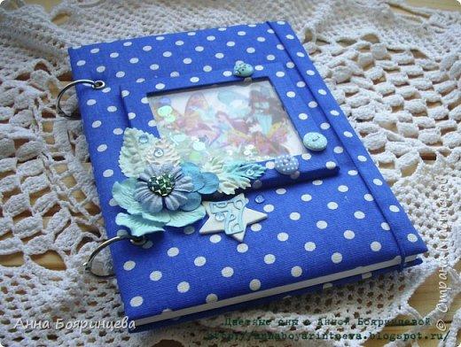 Всем привет!!!! Совсем я разленилась , давно ничего не показывала. Эту книгу пожеланий делала на подарок, для девочки на 7 лет- подруге сына)))) Алисе нравятся феи Винкс, поэтому странички с феями, и любимый цвет синий. Отсюда и оформление книги в синем цвете. На обложке шейкер. Книга формата А5, 20 страничек. фото 5