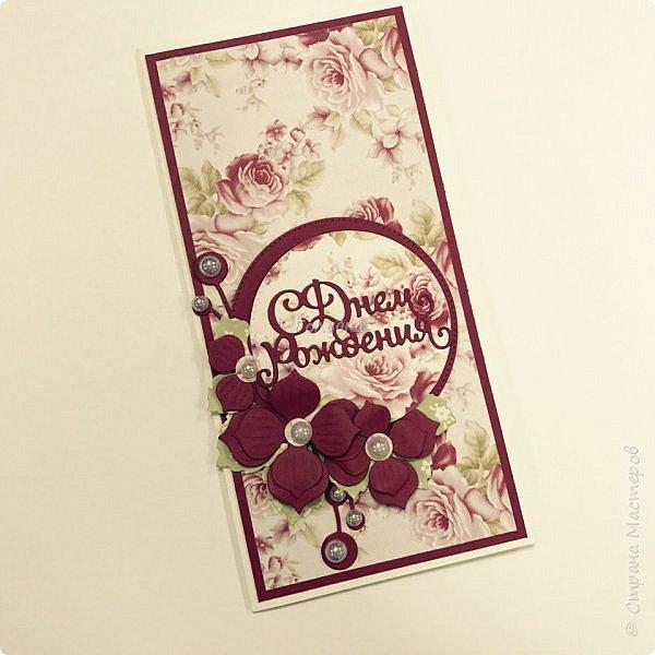 Давно не показывала свой кардмейкинг:)   Не очень люблю иностранные слова, но в листе от  ScrapBerry's они такие симпатичные:) ,  что уже второй раз делаю открытку:) фото 10
