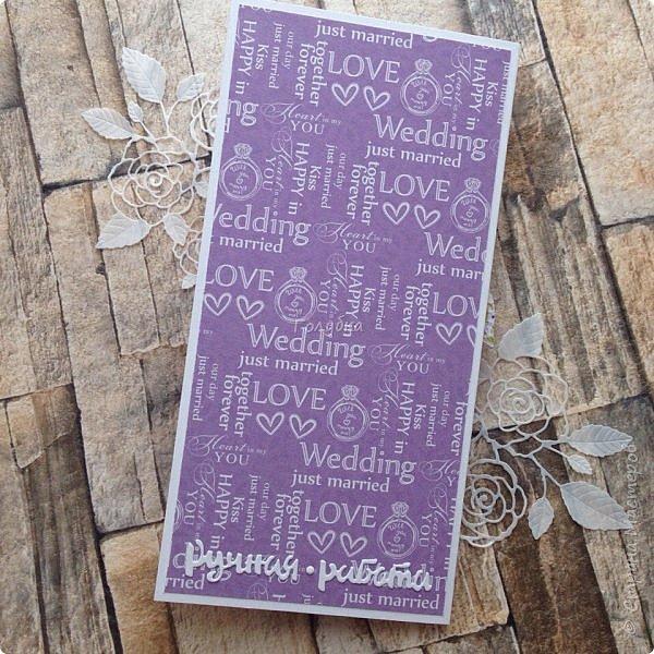 Давно не показывала свой кардмейкинг:)   Не очень люблю иностранные слова, но в листе от  ScrapBerry's они такие симпатичные:) ,  что уже второй раз делаю открытку:) фото 5