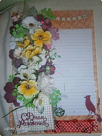 Поздравление учительнице в школу с Днем Рождения.Использовала различные украшени(цветы,полубусины,вырубку,чипборд,ленты и т.д.) фото 7