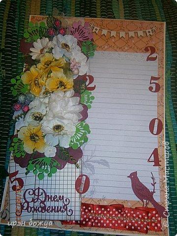 Поздравление учительнице в школу с Днем Рождения.Использовала различные украшени(цветы,полубусины,вырубку,чипборд,ленты и т.д.) фото 1