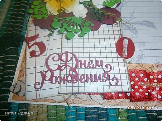 Поздравление учительнице в школу с Днем Рождения.Использовала различные украшени(цветы,полубусины,вырубку,чипборд,ленты и т.д.) фото 2