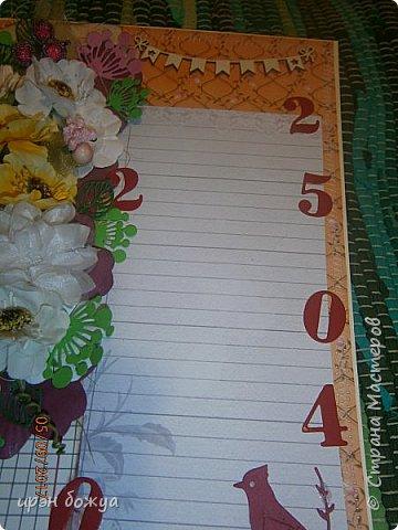 Поздравление учительнице в школу с Днем Рождения.Использовала различные украшени(цветы,полубусины,вырубку,чипборд,ленты и т.д.) фото 6