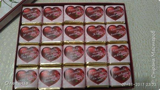 """Коробочка на 20 конфет птичье молоко. Шаблон - творческая мастерская """"Настасья"""". фото 4"""