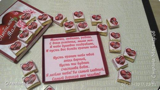"""Коробочка на 20 конфет птичье молоко. Шаблон - творческая мастерская """"Настасья"""". фото 3"""