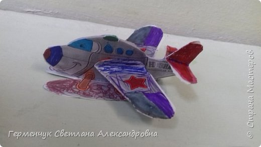 """На уроке трудового обучения  ребята  3 """"А"""" класса  работали над созданием моделей   самолетиков. Получилась вот такая эскадрилья!!! Славно потрудились будущие конструкторы!!! МОЛОДЦЫ!!! фото 8"""
