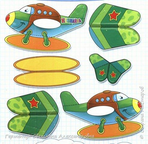 """На уроке трудового обучения  ребята  3 """"А"""" класса  работали над созданием моделей   самолетиков. Получилась вот такая эскадрилья!!! Славно потрудились будущие конструкторы!!! МОЛОДЦЫ!!! фото 21"""