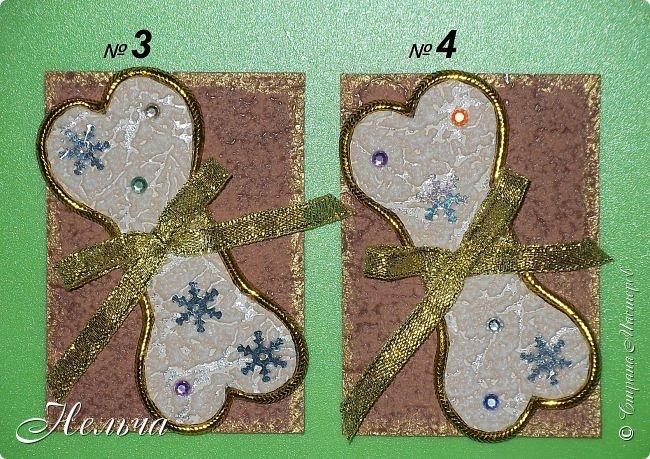 """Первая серия """"Собаки"""". Согласно восточному гороскопу, символом 2018 года станет желтая земляная Собака. Вот и я решила сделать своих собачек из соленого теста и позолотить. Украсила карточки кружевными цветочками и маленькими стразами.  фото 13"""