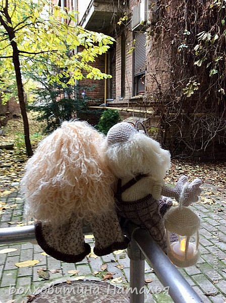 Домовички-Хранители с фонариками фото 11