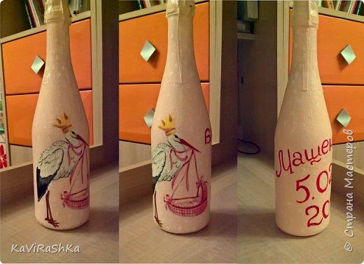 Тортик поздравление для тезки))) Заказ сделала на одном дыхании))) фото 2