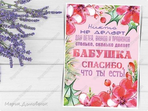 Всем привет. Как же давно я здесь не появлялась... Но не думайте,я не бездельничала)) Очень увлеклась я компьютерной графикой. И много чего сделала за это время. Вот такая например постер-открытка получилась для наших любимых бабушек. Сделала на подарок ко Дню Матери.  фото 1