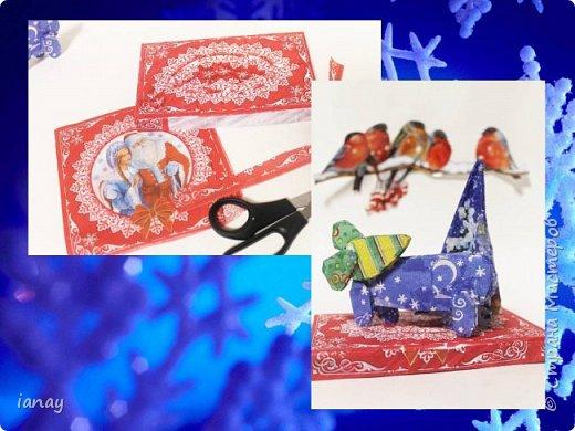 Мастер-класс идея простого Новогоднего декора. фото 7