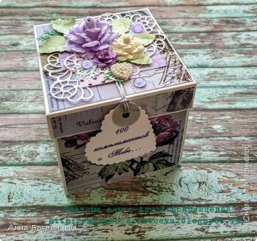 Всем привет!!!! Эту коробочку делала на заказ. Подобную я делала, была такая же бумага и похожее оформление, попросили повторить. фото 1