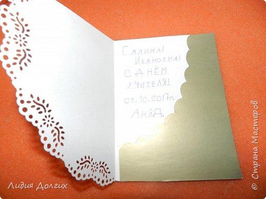 Доброго времени суток. Представляем Вам 3 открытки, сделанные ко дню учителя. Использовали белую и цветную бумагу и различные засушенные листочки и цветочки. Заодно опробовали купленный пробойник. Это открытка № 1 фото 2