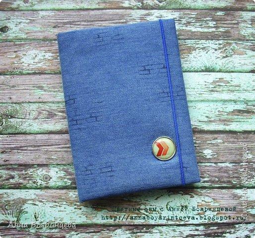 Всем привет!!!! Эту джинсовую обложку на паспорт делала на подарок. Ничего лишнего, украсила брадсом и поставила штамп архивными чернилами. фото 1