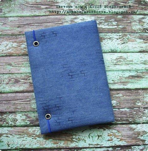Всем привет!!!! Эту джинсовую обложку на паспорт делала на подарок. Ничего лишнего, украсила брадсом и поставила штамп архивными чернилами. фото 3