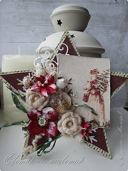 Всем - здравствуйте! Я вам рада! У меня первая в этом году новогодне-рождественская открытка. Открытка серьезная - со Святителем Николаем или Николаем-угодником, как его любят величать на Руси. Пусть принесет святой старец мир в наши дома, тепло - в наши сердца, добро - в наши души! фото 4