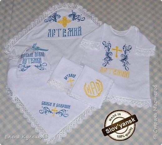 Крестильный набор состоит из рубашечки, уголка, платочка, салфетки и мешочка для локона. фото 3