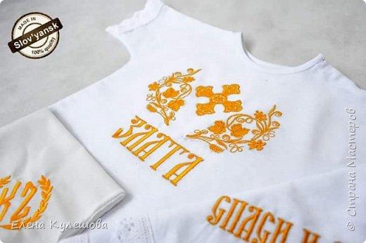 Крестильный набор состоит из рубашечки, уголка, платочка, салфетки и мешочка для локона. фото 2