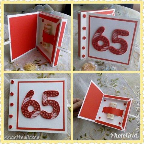 Вот такую коробочку сделала в подарок на 65-и летие. Схему брала у Любови Грасмик   http://stranamasterov.ru/node/764585 фото 1