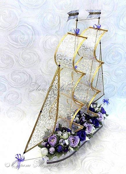 """Всем привет. Давно хотела сделать именно такой цветочный  и нежный корабль...... По конфетам 37шт : """"Марсианка три шоколада"""" - 15шт, """"Трюфель молочный АВК"""" - 9шт, """"Трюфель оригинальный АВК"""" - 13шт   Корабль участвовал в конкурсе """"Мое отражение""""  и пост к нему был такой : Увидев в новостях конкурс """"Мое отражение"""" я долго сомневалась - участвовать или нет. Среди будничных забот и напряженного рабочего графика было много сомнений. Но на протяжении моего творческого пути, любуясь работами талантливых мастеров, я много раз задавала сама себе вопрос: """"Неужели я так не смогу?"""" И тут же отвечала: """"Что значит не смогу? Надо пробовать!!!""""   Среди многих направлений в творчестве, которыми я занимаюсь, свит-дизайн для меня яркий, манящий, заставляющий развиваться и совершенствоваться, ЛИДЕР!  В данной работе у корабля 4 паруса - это моя семья. Супруг, я, старшая сестра и моя взрослая дочь. Любящие, терпеливые, заботливые и поддерживающие меня во всех моих начинаниях, дорогие мне люди.  Почему корабль? Это СЕМЬЯ и путь на нем нашей новой молодой семьи.   .....Корабль находится на воде. Привязан к берегу. На нем есть лавочки. На лавочках можно посидеть поговорить «про жизнь». Можно подержаться за вёсла. Можно представить – что гребёшь. Можно представить – что плывёшь. Можно выбрать курс – куда плыть..... Вот тут важно - представление о курсе - оно должно быть одинаковое. Для успешного плавания на корабле должна быть команда!!! Парус - парусом, а грести надо!!! А если КОРАБЛЬ - СЕМЬЯ успешно идёт по курсу, команда дружная и знает своё дело, то СЕМЬЯ уверенно преодолевает бури и обходит скалы.  Сиреневый - цвет светлого будущего, ностальгии и креативности. В целом, любой оттенок фиолетового цвета, создает ощущение таинственности и загадочности.  Золото в парусах олицетворяет ценность и значимость СЕМЬИ.  Я желаю нашей семье полного штиля. фото 2"""