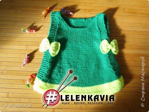 Платье-сарафан для самых маленьких модниц! фото 2