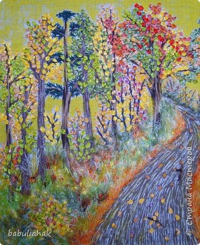 Краски осени. фото 3