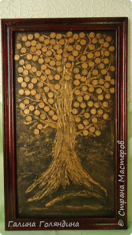 Денежное дерево . фото 2