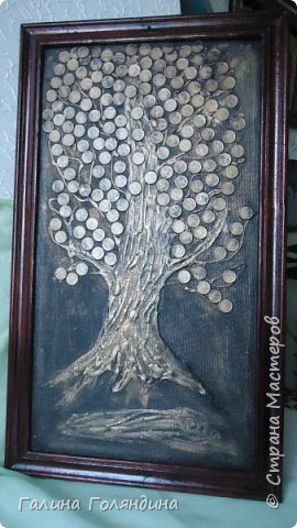 Денежное дерево . фото 6