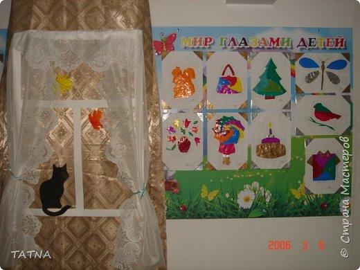 детские работы фото 2