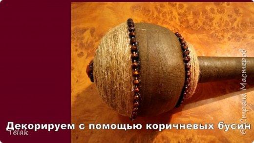 МАРАКАС своими руками. Африканский музыкальный инструмент. фото 7