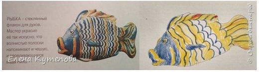 Мне очень нравятся тематические дни у Марины Лужинской - http://stranamasterov.ru/user/315411. И хотелось сделать что-то подобное для сына. У него началась история древнего мира, поэтому выбрала Древний Египет. Раньше очень этой темой интересовалась, остались книги, кое-что еще помню сама) фото 13