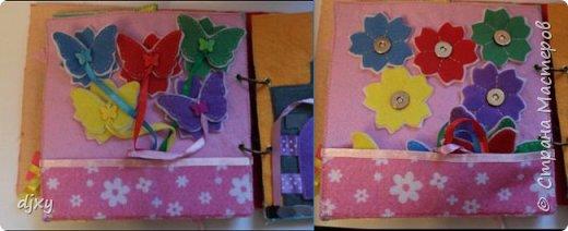 Книжка сделана в подарок на Годик моей племяннице. фото 6