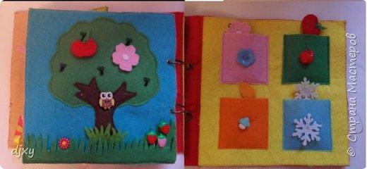 Книжка сделана в подарок на Годик моей племяннице. фото 8