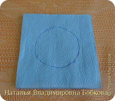 Мастер-класс  по изготовлению панно  «Цветок»   из бумажных салфеток.  фото 30