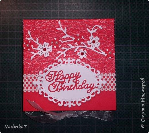 Подарочная коробочка. фото 1