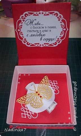 Подарочная коробочка. фото 4