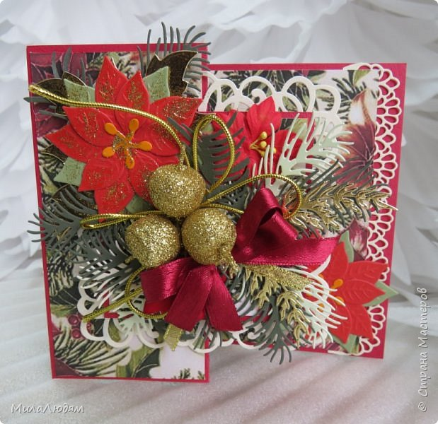 """Эта открытка тоже сделана для СП """"Семь чудесных открыток"""". По форме она проще первой """"Корица и апельсин"""", но она более яркая и насыщенная. фото 2"""