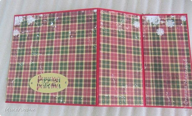 """Эта открытка тоже сделана для СП """"Семь чудесных открыток"""". По форме она проще первой """"Корица и апельсин"""", но она более яркая и насыщенная. фото 6"""