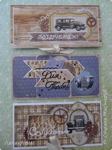 Три мужских конверта отправились на один юбилейный вечер.))) фото 1