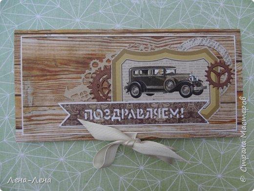 Три мужских конверта отправились на один юбилейный вечер.))) фото 2