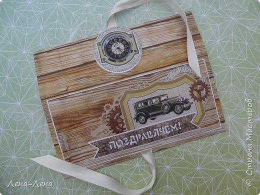 Три мужских конверта отправились на один юбилейный вечер.))) фото 4