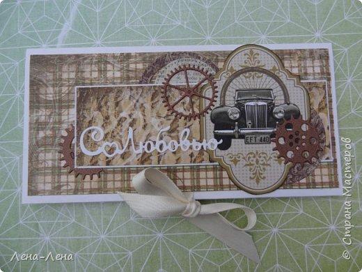 Три мужских конверта отправились на один юбилейный вечер.))) фото 5